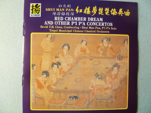 Price comparison product image Red Chamber Dream and Other P'i P'a Concertos