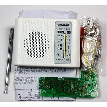 ELECTROPRIME CF210SP AM/FM FM AM Radio Kit: Amazon in