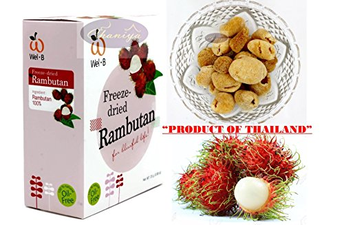 Crispy Freeze dried Fruit Rambutan Sweet And Sour Healthy Snack 100% all Natural Oil-Free 25 g. (0.88 (Sugar Added Fruitcake)
