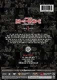 Death Note: Set 1