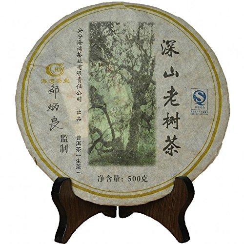 Pu'er Tea 2006 Old Comrade Deep Mountain Old Tree Tea Pu'er Raw Tea 500g/cake tea 普洱茶 2006年老同志 深山老树茶 普洱生茶 500克/饼茶 puerh tea puer tea by 老同志