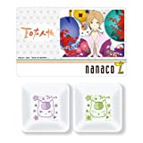 Natsume's book of friends ''limited design nanaco card dish'', [type A]