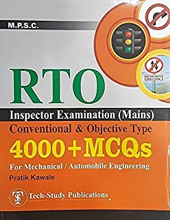 Buy GUJARAT RTO Book Online at Low Prices in India | GUJARAT