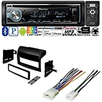 TOYOTA TACOMA 2005 - 2011 CAR STEREO RADIO DASH INSTALLATION MOUNTING KIT W/ WIRING HARNESS RADIO ANTENNA ADAPTER-