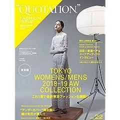 QUOTATION FASHION ISSUE 表紙画像