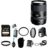 Tamron 16-300mm F/3.5-6.3 Di-II VC PZD Macro w/ Hood for Sony with 32GB Accessory Kit