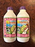 Rennet in Liquid Maja for Cheese .5L (2 pack) By