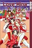 Love Hina #6 (Love Hina): v. 6 by Akamatsu, Ken (2005) Paperback