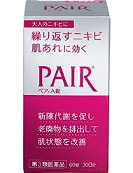 日本亚马逊海淘促销商品推荐(2016-09-27)