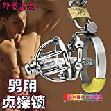 GTHHAI Metal Stainless Steel Chastity Device, Chastity Lock Belt, Penis Ring Bead, Penis Chastity Lock, Horse Eye Stick, urethral Catheterization Rod Tube
