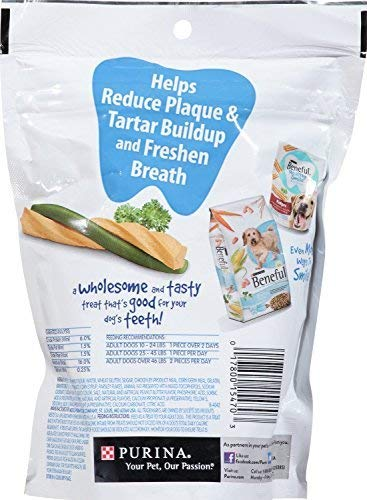 Picture of Purina Beneful Healthy Smile Dental Dog Snacks - For Large Dogs - Twists With Peanut Butter Flavor Accented With Real Parsley - 7 Treats Per Package - Pack of 2