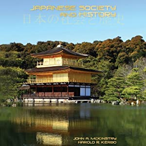Japanese Society and History Hörbuch