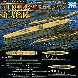 カプセル 洋上模型 連合艦隊コレクション 第弐艦隊 全5種セット
