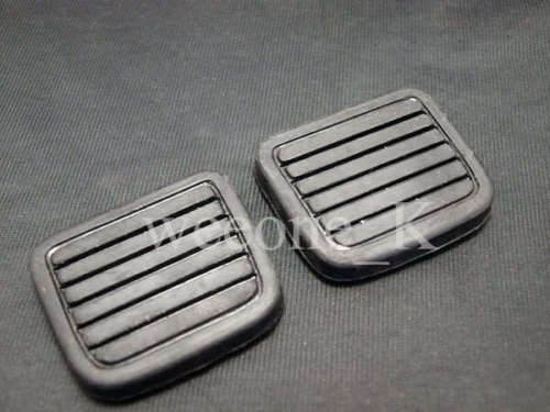 1 Pair Rubber Pedal Pad for Brake and Clutch For Isuzu TFR Pickup 1989 1990 1991 1992 1993 1994 1995