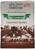 Maatouk Lebanese Coffee with Cardamon Go