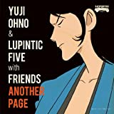 Yuji Ohno & Lupintic Five With Friends - Lupin Iii Tv Special 2012 O.S.T. [Japan LTD SHM-CD] VPCG-84934 by Yuji Ohno & Lupintic Five With Friends (2012-10-31)
