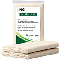 NUOBUNG - muslin cloth, Grade 90, 100% Unbleached Cotton Ultra Fine muslin cloth, Food gauze, Muslin for cooking, Cheese…