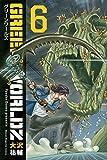 GREEN WORLDZ(6) (講談社コミックス)