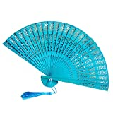 chicken with plums blu ray - Vibola Folding Fans Chinese Style Scented Wooden Openwork Personal Hand Held Carved Tassel Fans for Wedding Party Decoration Birthdays Home Gifts (I)