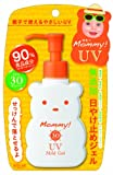 Mommy UV Mild Gel -100g by Ise half