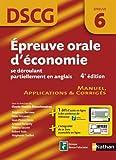 Épreuve orale d'économie se déroulant partiellement en anglais - DSCG 6