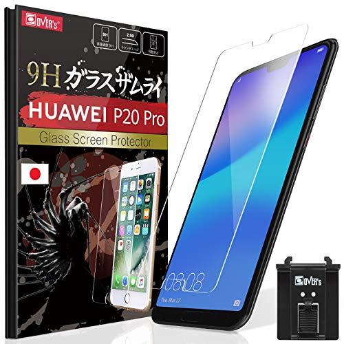 地下鉄マニフェストショップ【 Huawei P20 Pro ガラスフィルム 】 ファーウェイ P20 Pro HW-01K フィルム [ 約3倍の強度 ] [ 最高硬度9H ] [ 6.5時間コーティング ] OVER's ガラスザムライ (らくらくクリップ付き)