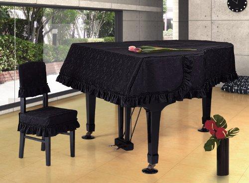 グランドピアノカバーワッシャージャガードG-MK(190~200未満/S4RX-5等)B0062I10US