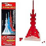 プラモブロック クリアVer 東京タワー (レッド)