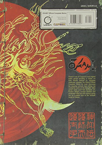 Image of Okami Official Complete Works