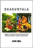 Shakuntal, Ashok Sinha, 1462879322