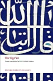 The Qur'an (Oxford World's Classics Hardcovers)