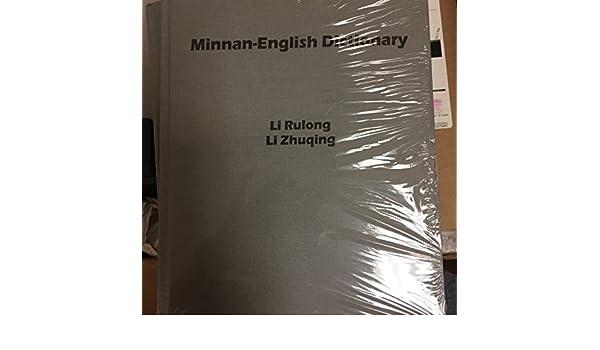Min nan english dictionary