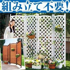 お手軽 ガーデンパーテーション(衝立) 【2: 3連/格子タイプ/高さ180cm】 木製 ホワイト(白) 【完成品】 B07CYTXJ6R