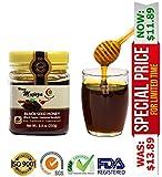 Mujeza Black Seed Honey- (Black cumin- nigella seeds) Not mixed with...