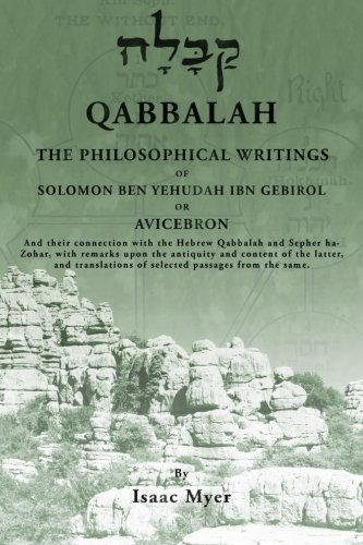 Qabbalah-The-Philosophical-Writings-of-Solomon-Ben-Yehudah-Ibn-Gebirol
