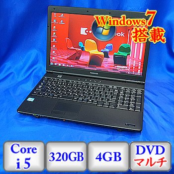 東芝 TOSHIBA dynabook Satellite B552 H Core i5 4GB 320GB 15.6型液晶 パソコン の商品画像