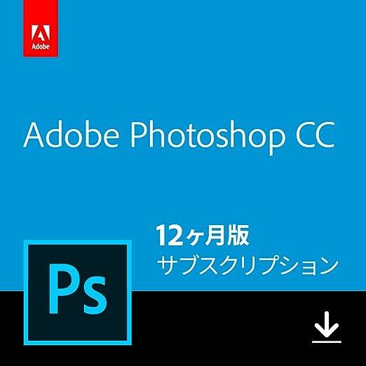 Adobe Photoshop CC|12か月版|Windows/Mac/iPad対応|オンラインコード版
