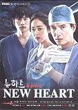NEW HEART KOREAN DRAMA 9 DVDs w/English Subtitles