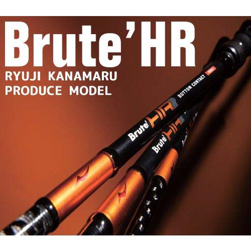 アピア Brute'HR HARBOR BULL 96H.の商品画像