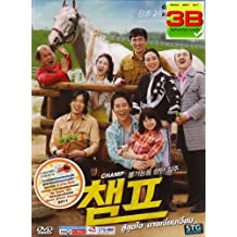 Champ (Korean movie with English Sub) by Cha Tae Hyun