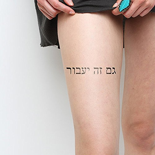 Tattify this too shall pass temporary tattoo passover for Dubai tattoo rules