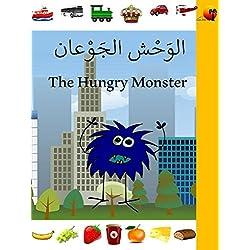 الوحش الجوعان the Hungry Monster (Arabic Book Club 2)