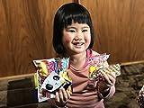 RAPID-Japanese Candy Gift Box -''Dagashi'' snack