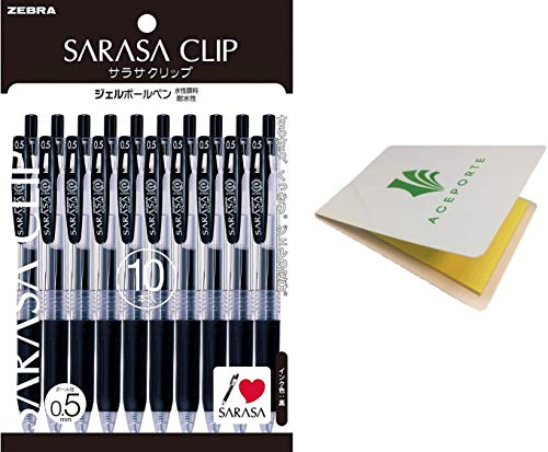 (Zebra Sarasa Clip 0.5, 10 Black Pen-Pack (P-JJ15-BK10) - Push Clip Ballpoint Gel Pen with High Speed Dry Ink Technology, with Original Sticky Notes Value Set)