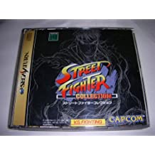 Street Fighter Collection [Japan Import]