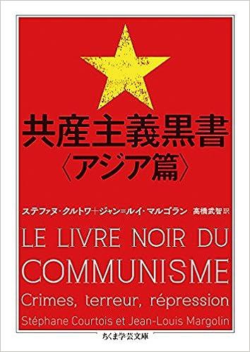主義 の 国 共産 留学先のモスクワで気づいた「共産主義」では国が繁栄できぬ理由