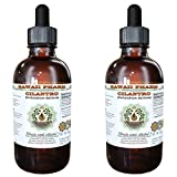 Cilantro Alcohol-FREE Liquid Extract, Organic Cilantro (Coriandrum Sativum) Dried Leaf Glycerite Hawaii Pharm Natural Herbal Supplement 2x4 oz