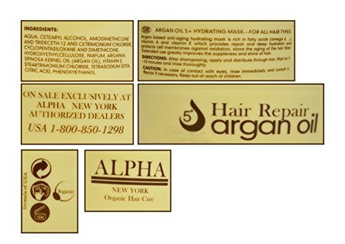 Moroccan Argan Oil Original Hydrating Mask Hair repair Organic hair Care By Alpha New York 500 ml. / 16.9 fl. oz.