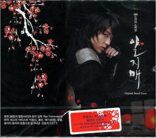 Korean drama OST, ILJIMAE - Original Soundtrack (KOREA) CD *NEW & SEALED* *LEE JUN KI