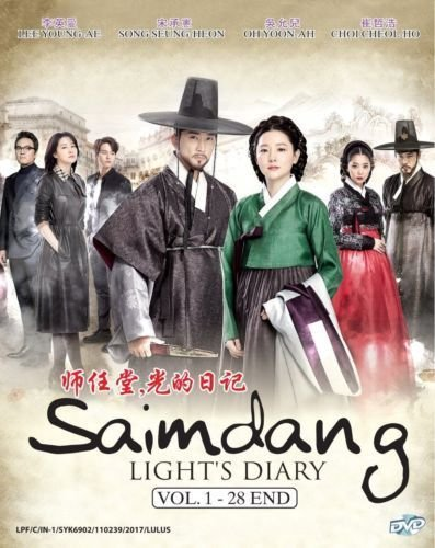 (Saimdang Light's Diary (6 Dvd 28 Episodes) Korean Tv Drama with English Sub)